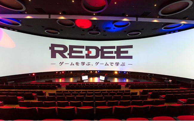 日本最大級のデジタル施設 REDEE   プロラミング講師/教材制作