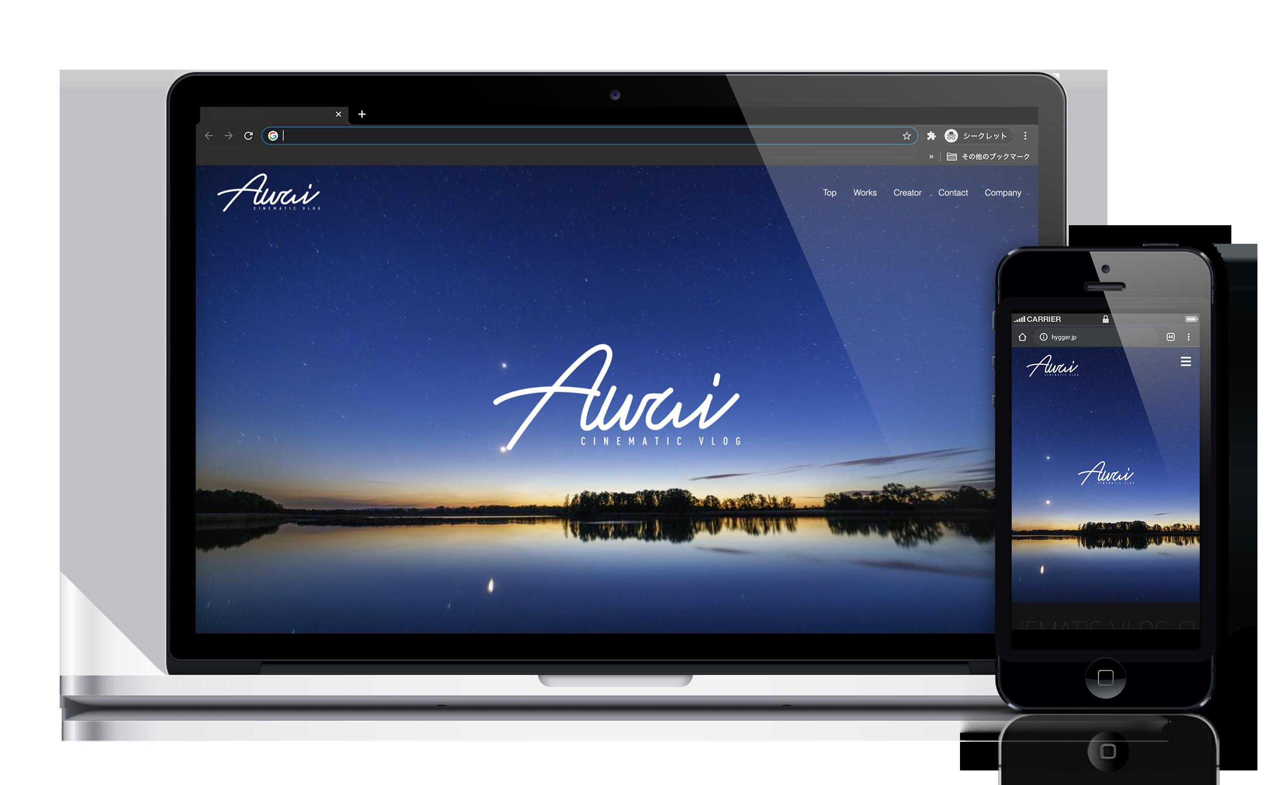 Awai | サービスサイト制作